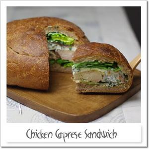 丸ごとカンパーニュのチキンカプレーゼサンドイッチ
