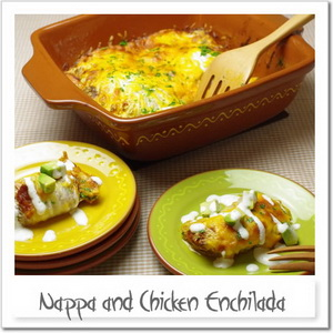 白菜とチキンのエンチラーダ