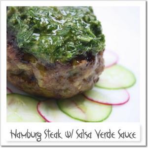 ハンバーグステーキ、サルサヴェルデソース添え