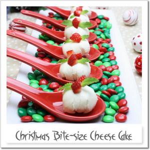 クリスマス・一口レアチーズケーキ