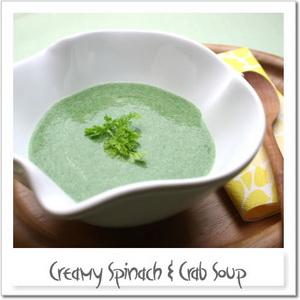 ほうれん草とカニのクリームスープ