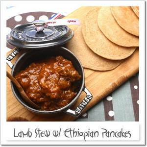 ラム肉のマルサラワイン煮込み、エチオピアパンケーキと共に