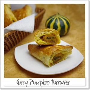 かぼちゃのカレーパイ