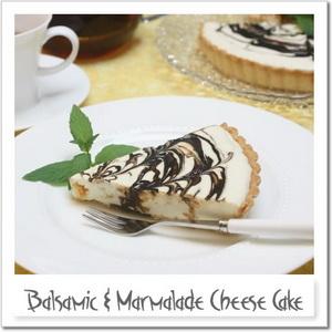 バルサミコ酢とマーマレードのレアチーズタルト