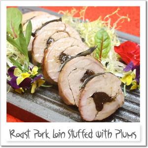 塩麹漬け豚ヒレロースト、プルーンを詰めて