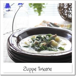 FCイタリアンソーセージを使ってズッパトスカーナ(トスカーナ風スープ)