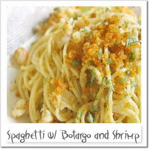 からすみと海老のスパゲティ