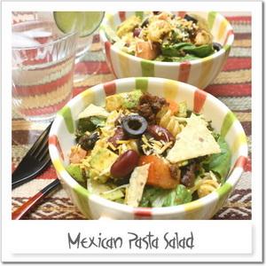 メキシカンパスタサラダ
