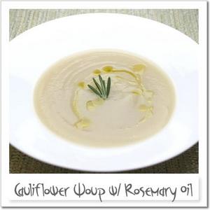 カリフラワーのスープ、ローズマリーの香り