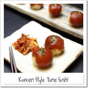 マグロの漬けの手まり寿司、韓国風味