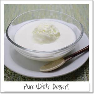 真っ白なデザート~冷たいココナツスープに浮かんだヨーグルトアイス~