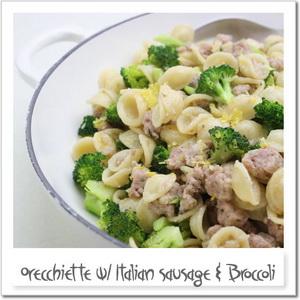イタリアンソーセージとブロッコリーのパスタ